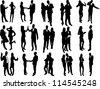 Big set of vector business people silhouettes - stock photo