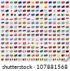 Big set wavy flags. Vector illustration - stock photo
