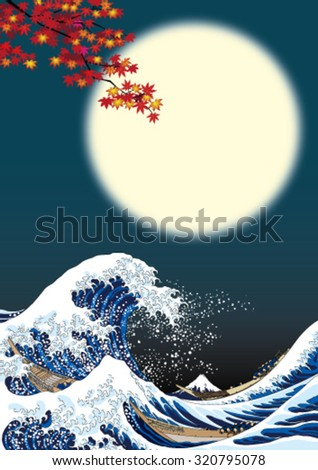 big wave and full moon - stock vector