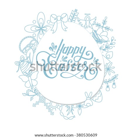 Big White Easter Egg With Hand Lettering Happy Eater In Pale Blue Color And