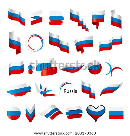 biggest collection of vector flags of Russia  - stock vector