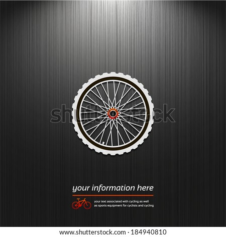 Bike Wheel, Cycling graphic symbol, icon isolated on a dark background for your design - stock vector