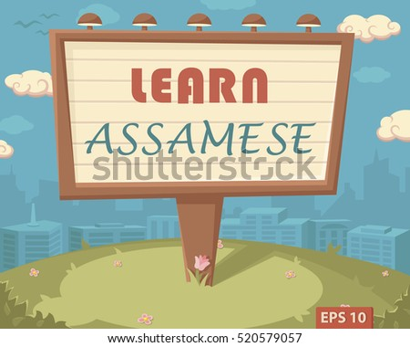English To Assamese Dictionary - Apps on Google Play