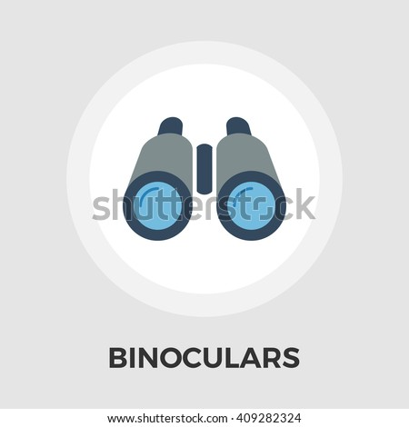 binoculars icon vector - photo #30
