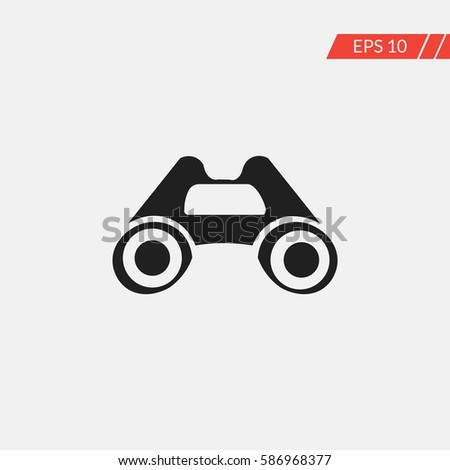 binoculars icon vector - photo #42