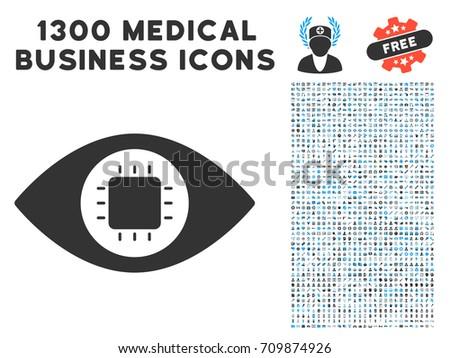 Bionic Eye Circuit Gray Vector Icon Stock Vector 709874926