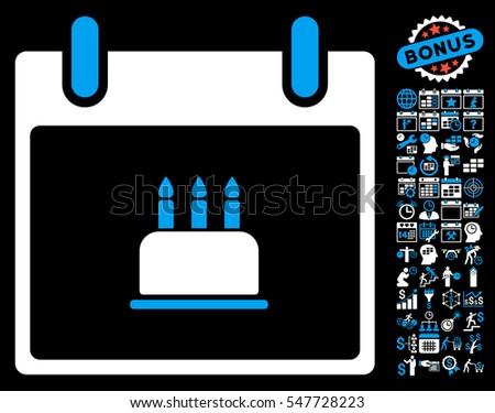Birthday Cake Calendar Day Icon Bonus Stock Vector 547728223