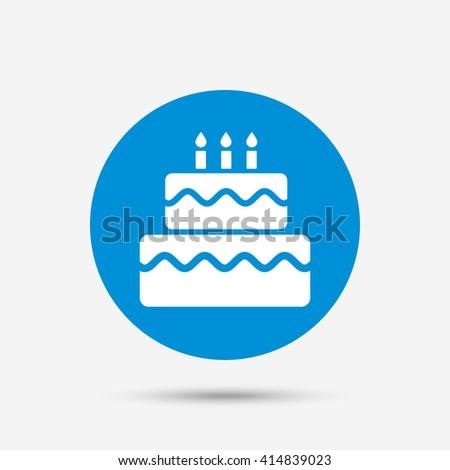 Birthday Cake Sign Icon Cake Burning Stock Vector Royalty Free