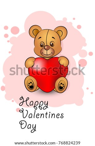 Birthday Card Valentine Mothers Day Brown Stock Vector Royalty Free