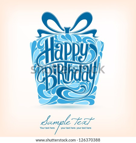 Birthday Card Images RoyaltyFree Images Vectors – How to Text a Birthday Card
