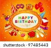 Birthday card (with set of birthday elements). Conceptual vector illustration on orange background with stars - stock vector