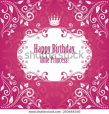 birthday cute bright pink purple damask background. card for little princess, glamour girl and woman. frame with crown and floral ornament. vector illustration  - stock vector