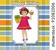 birthday greeting card with girl and big cupcake - stock vector