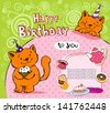 Birthday greeting card with red cat - stock photo