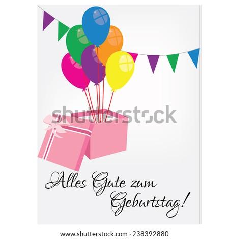 Birthday postcard, happy birthday, pink gift, balloons, birthday invitation, birthday card, text happy birthday - stock vector