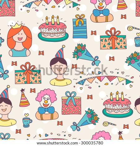 Birthday seamless pattern with gifts, confetti, cake, bouquet of flowers, boy, girl, clown,  flags. Doodles elements background. Kids party pattern. - stock vector