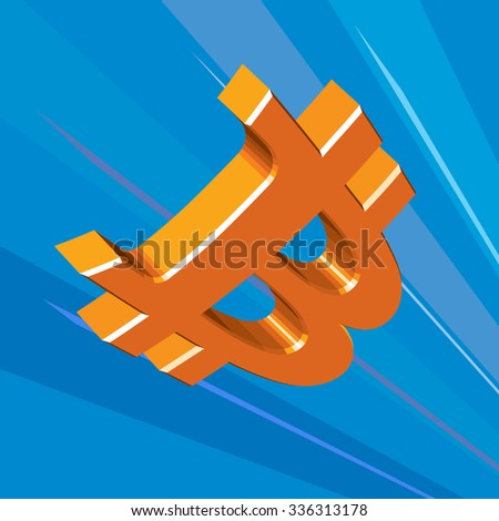 Bitcoins - virtual money. Quick flight. Symbol - stock vector