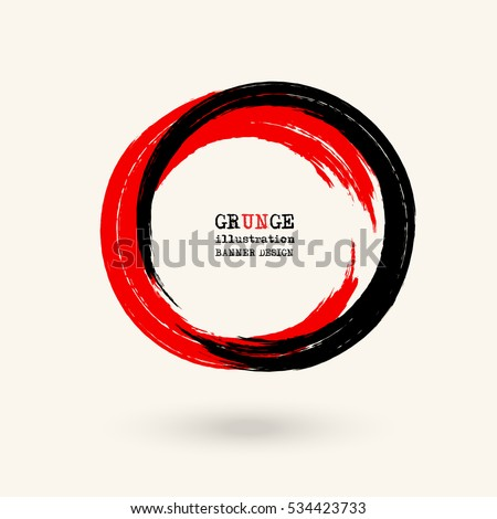 Enso Stock Images Royalty Free Images Vectors