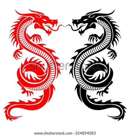 Dragon Stock Images RoyaltyFree Images Vectors Shutterstock