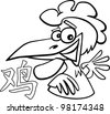 Black and white cartoon illustration of Rooster Chinese horoscope sign - stock photo
