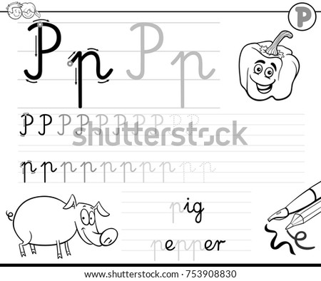 Black And White Cartoon Vector Illustration Of Writing Skills Practice With Letter  P Worksheet For Preschool