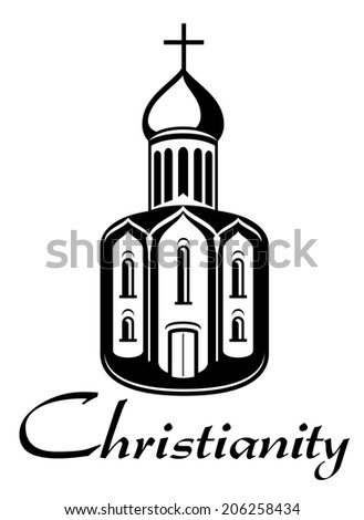 309833649336673277 besides Cute Animal Coloring Pages For Kids moreover Poster World Map Black White additionally Troll likewise Search. on scary church icon