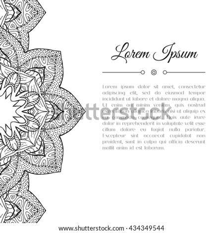 Black and white hand drawn doodle border. Abstract floral mandala zentangle background. Good for cards, invitations, wedding, brochure, flyer, calendar. Monochrome coloring page. Vector illustration. - stock vector