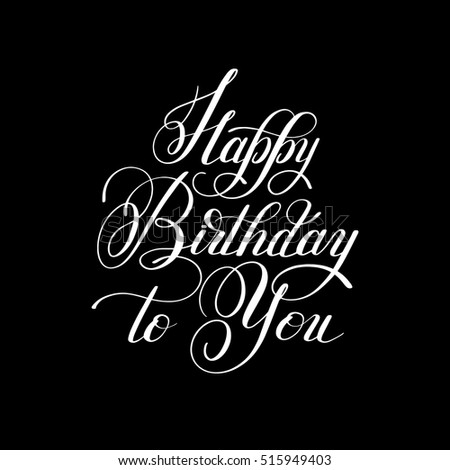 black and white hand lettering inscription typography template Happy Birthday to you, vector illustration for posters, cards, prints, balloons