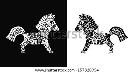 Horse Pictures Black And White Drawing Black And White Horse on Black