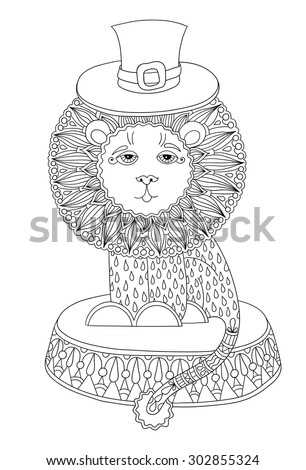 black and white line art illustration of circus theme - lion in a hat,  you can use like coloring book for adults, vector illustration - stock vector