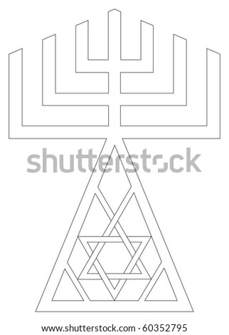 Black and white menorah with Star of David in base - stock vector