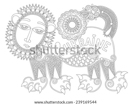 black and white unusual fantastic creature in decorative Ukrainian karakoko style for coloring book for adults - relaxation, vector illustration - stock vector