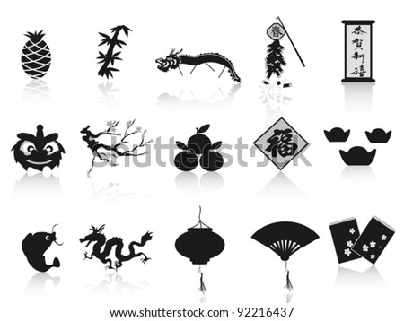 black chinese new year icon - stock vector