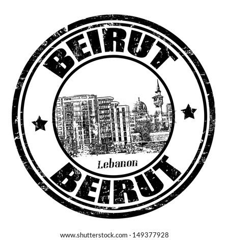 Black grunge rubber stamp with the name of Beirut city the capital of Lebanon, vector illustration - stock vector