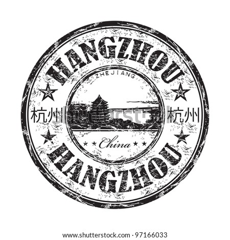 Black grunge rubber stamp with the name of Hangzhou the capital of Zhejiang Province from Eastern China written inside the stamp