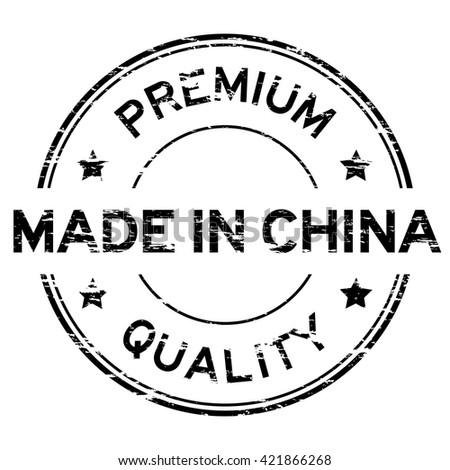 """Black grunged rubber stamp """"made in China"""" - stock vector"""
