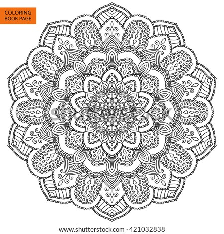 intricate mandala coloring pages - photo#27