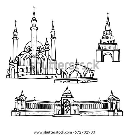 Black Pen Sketches And Silhouettes Of Famous Architecture Set The Landmarks Kazan City