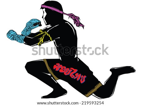 Black silhouette Muaythai character in complete suit with respect to boxing teacher demeanor. - stock vector