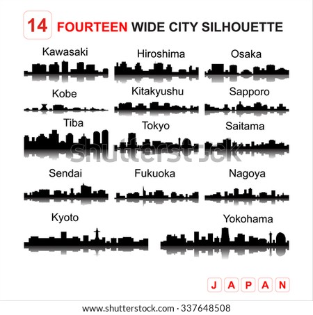 Black vector Tokyo Kyoto Kawasaki Kobe Sapporo Hiroshima Sendai Tiba Saitama & Yokohama silhouettes skyline - stock vector