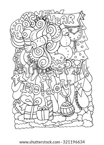 Black zentangle style ornament for coloring book.New Year 2016 theme.Vector illustration for fashion print design.