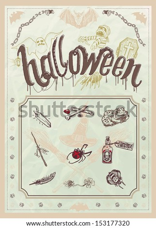 Blank Halloween party poster - editable - stock vector