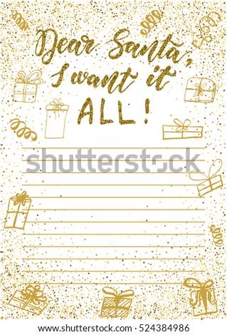 Blank letter santa template handwritten lettering stock vector 2018 blank letter to santa template with handwritten lettering gift boxes and golden glitter texture spiritdancerdesigns Gallery
