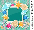 Blank Photo Frame with Fish Starfish Coral and Seashell.  Sea Card Background - stock vector