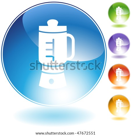 Blender icon isolated on a white background.