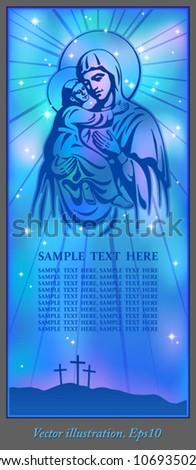 Blessed Virgin Mary, Jesus Christ, blessing, Christianity - stock vector