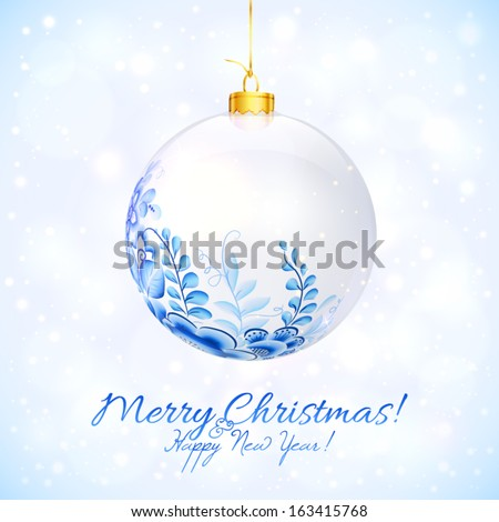 Blue and white Christmas ball with floral ornament on snowy background, vector greeting card - stock vector