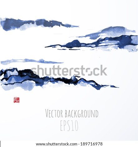 Blue fog mountains, hand-drawn with ink in traditional Japanese style sumi-e.  - stock vector