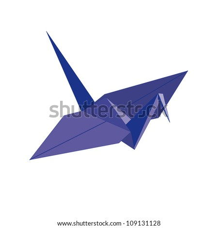 blue gift box and a red bow on a white background - stock vector