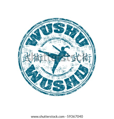 Blue grunge rubber stamp with a female silhouette practicing Wushu martial arts, and the text Wushu written with capital letters inside the stamp - stock vector